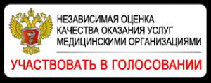 bananket1-300x119 (1)